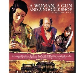 Woman A Gun And A Noodle Shop DVD cover