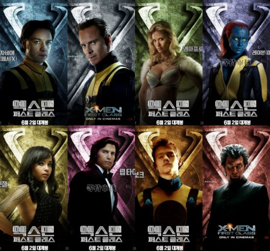 James McAvoy as Prof  X Men First Class Characters Names