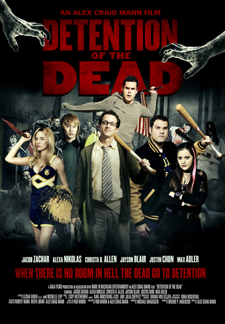 Poster and clip for zombie horror comedy detention of the dead