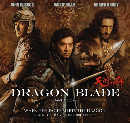 dragon-blade-movie-poster
